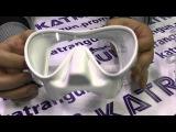 белая маска для сноркелинга Salvimar Mahera