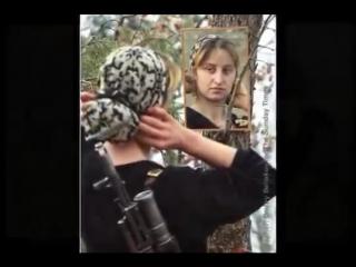 Chechen women in the War!Чеченки на войне!