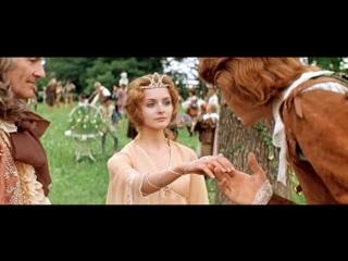 Принцесса на горошине. (1976).