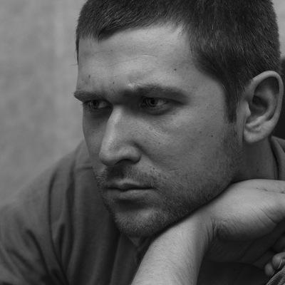 Дима Гриб