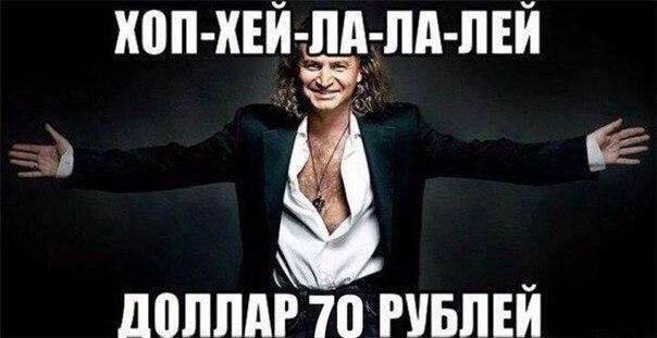 Суд в Гааге не выделил оккупацию Крыма Россией в отдельное производство, - замгенпрокурора Касько - Цензор.НЕТ 5500