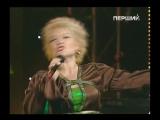 Оксана Пекун - Черевички - Перший