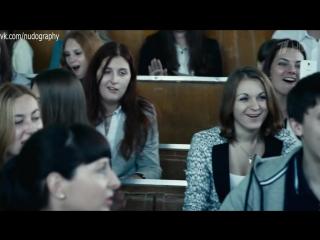 Карина Зверева голая в сериале «Метод» (2015)