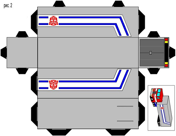 Как сделать трансформера из бумаги машину