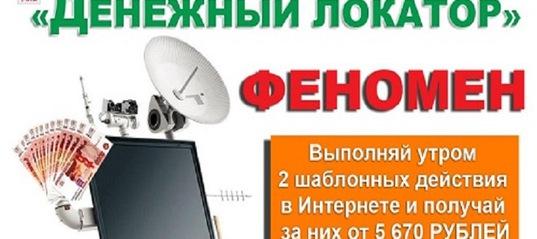 Работа в балаково свежие вакансии 2014 на авито отделочника куда дать объявление о продаже недвижимости в ставрополе