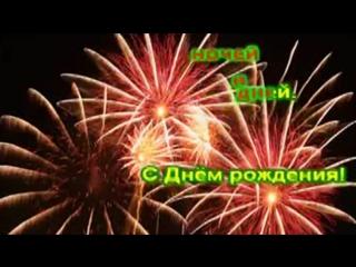 С Днём Рождения! (Минусовки, КАРАОКЕ) — А.Гарнизов, Е.Муравьёв
