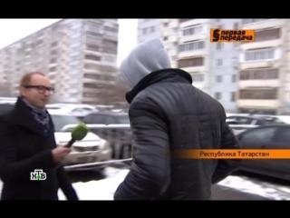 Первая передача на НТВ. Автомобильная передача. Выпуск №239 (22.02.2016)