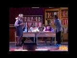 Библиотека - Ура! Стипенсия! - Уральские пельмени - YouTube [720p]