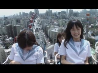 [FRT Sora] Go-Onger 31 [480p] [SUB]