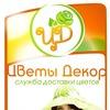 Доставка цветов в Рязани и области!