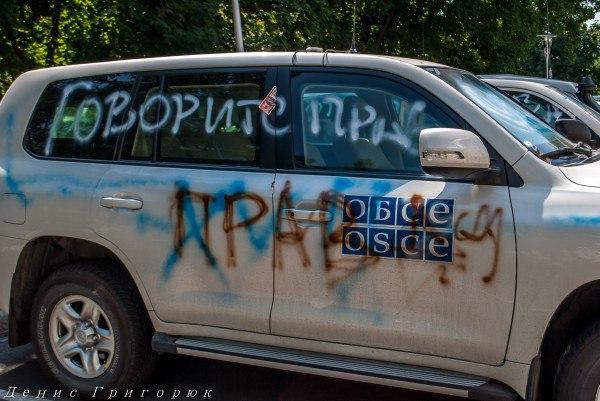 Дончане вежливо попросили ОБСЕшников говорить правду