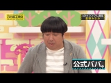 160131 Nogizaka46 – Nogizaka Under Construction ep41
