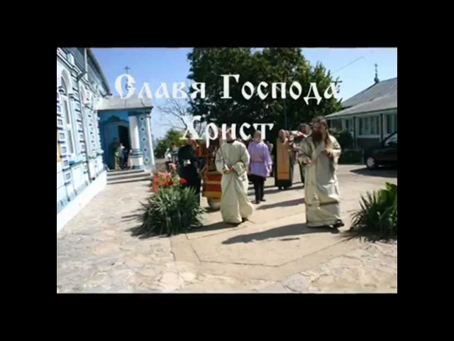 Гимн русских липован Румынии (Старообрядцы - Lipoveni - Old believers)