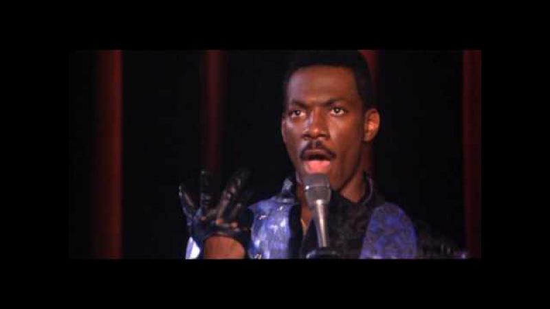 Эдди Мёрфи - отжигает в комеди (1987) 3 часть