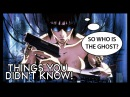 7 Things You (Probably) Didn't Know About Ghost in the Shell!