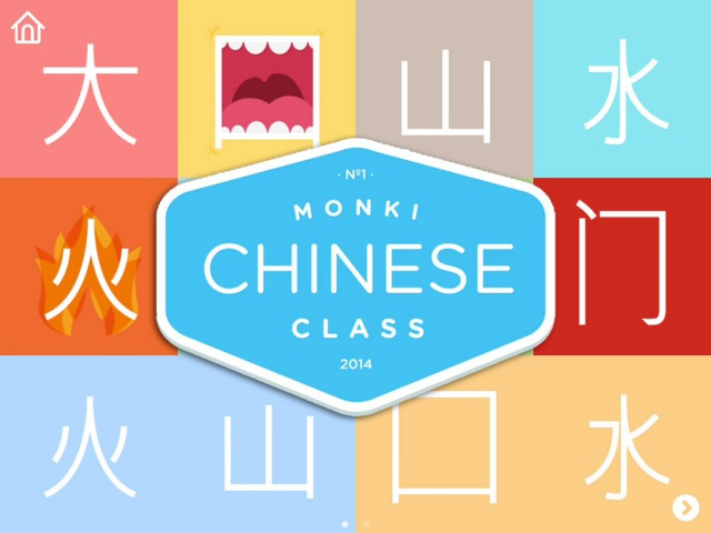 Monki Chinese Class (Writing) App for Kids