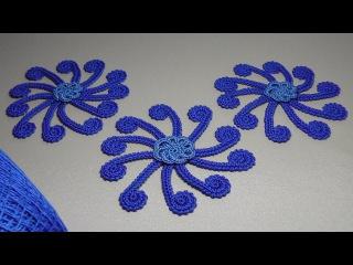 Урок вязания крючком.Элемент для ирландского кружева.Цветок из шнура-гусенички.Irish lace.