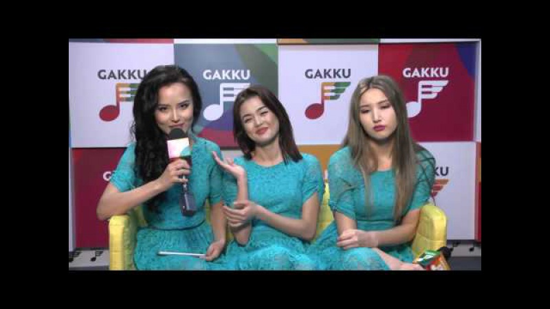 ӘН-GIMME: Группа KeshYou на сайте www.gakku.kz
