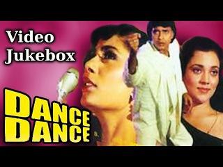 Dance Dance (HD) - All Songs - Mithun Chakraborty - Smita Patil - Alisha Chinai - Bappi Lahiri