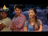 Orugalluke Pilla Video Song - Sainikudu (Mahesh Babu, Trisha)