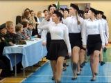 Смотр строя и песни сборная школы девочек, МБОУ