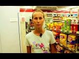 Тайланд цены в супермаркете 7 Eleven. Пхукет 2015