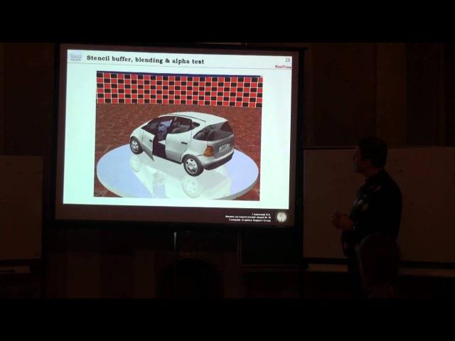 Лекция 12 | Компьютерная графика | Виталий Галинский | Лекториум