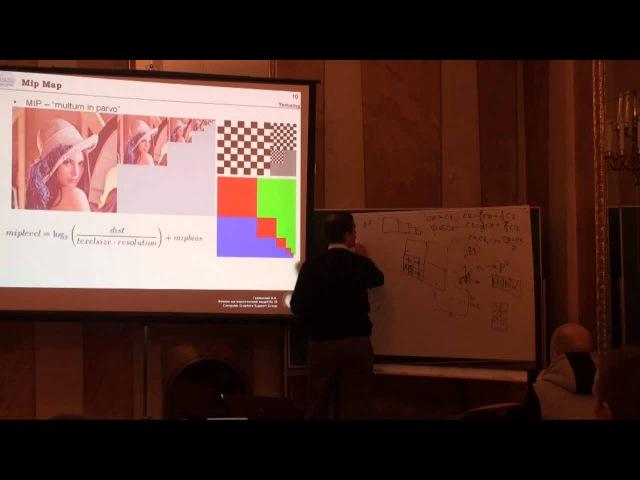 Лекция 10 | Компьютерная графика | Виталий Галинский | Лекториум