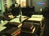 Жизнь Джузеппе Верди. 1982 г. Третья серия .