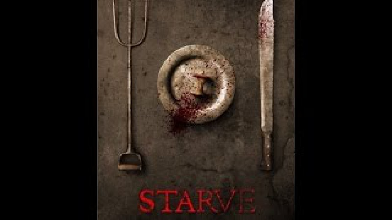 Фильмы ужасы голод онлайн