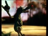 Серый волк энд Красная Шапочка