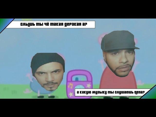 Natan ft Тимати – Слышь, ты че такая дерзкая?