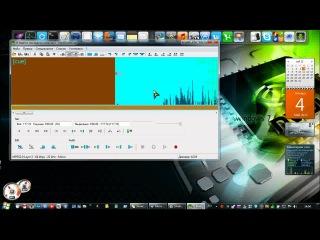 Как увеличить громкость диктофонной аудиозаписи.flv