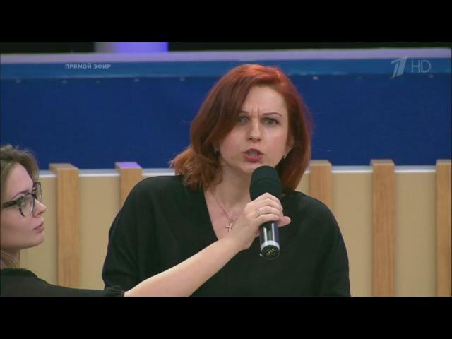 Одесса русский город обозреватель News Front Юлия Витязева на Первом канале