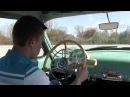 1957 ГАЗ М21В Волга Звезда в США