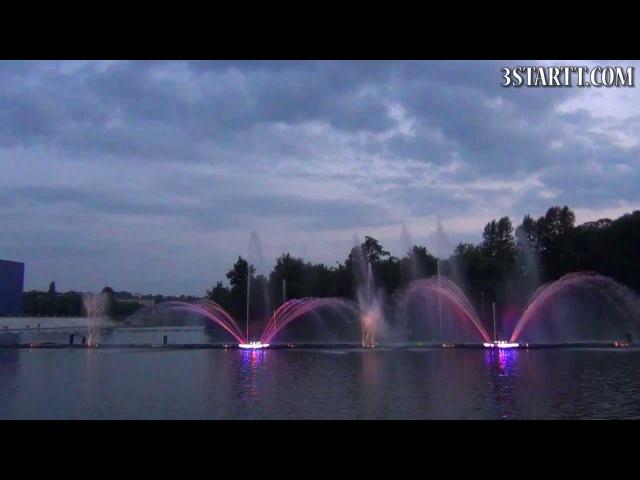 Винницкий фонтан Roshen музыка Энья