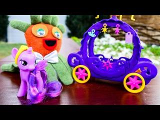 Маша и Кей-Кей распаковывают Литл Пони - Сумеречная Искорка. Мультфильм про Май Литл Пони.