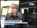 Передвижная криминалистическая лаборатория ГТРК Вятка