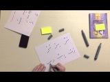 Чтение на арабском за 1 урок