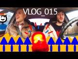 Vlog_015 Где срочно найти клиентов, как сделать недорогой ремонт офиса и почему я дружу с копами