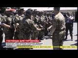 Турчинов «заказал» спецназовцам привезти главу ДНР Захарченко в пакете
