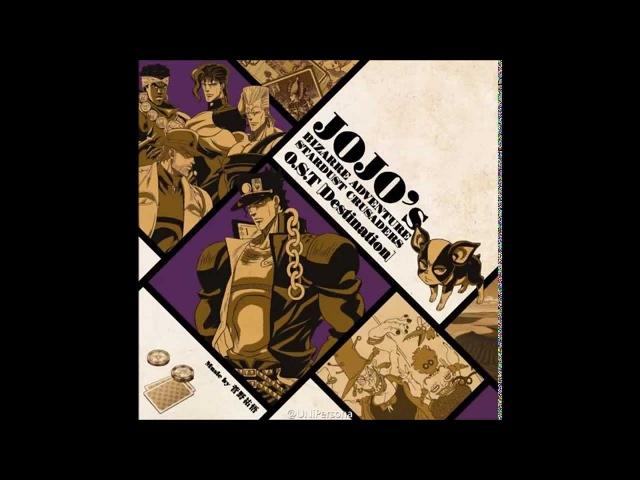 JoJo's Bizarre Adventure: Stardust Crusaders 「Destination」 OST