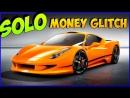 GTA 5 NEW Solo Best money glitch  Car duplication glitch (Xbox one, Xbox 360, PS3, PS4)