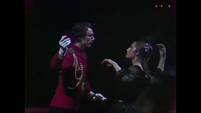 Анна Каренина (1974). Майя Плисецкая