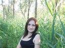 Таня Шилко фото #36