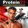 Спортивное питание Protein21 - Миасс, Чебаркуль
