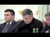 Аваков и Саакашвили