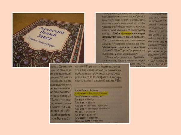 Известность имени Бога - Страница 6 Y07cSDpbdUM
