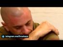 İranın saxladığı ABŞ əsgərləri ağlayıb