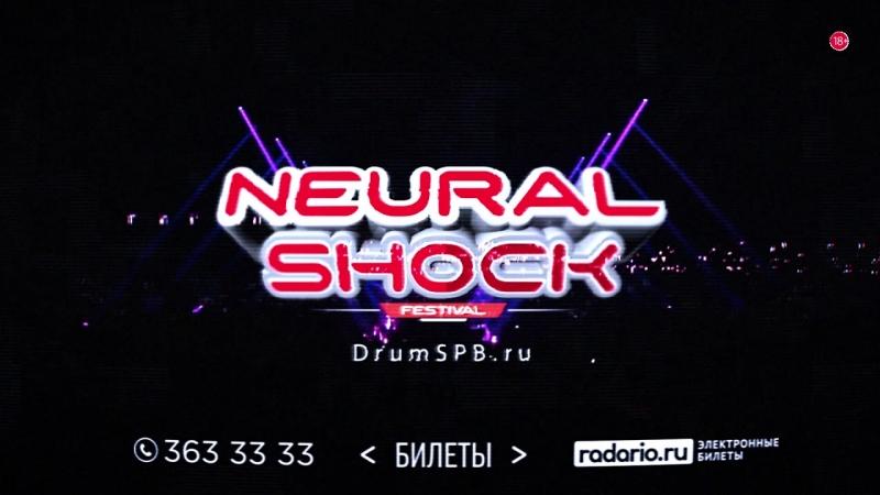 NeuralShock